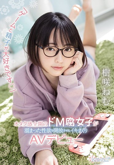 kawaii CAWD-225 I Love Video Games And Cum Submissive Female Nerd Who Loves Erotic Comics Is So Horny She Made Her Porn Debut Nemu Kisaki