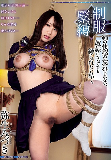 Avs USBA-027 Uniform Bondage I Can T Forget The Pleasure Of The Rope I Want To Be Tied Up Even If I Become A Guy Mizuki Yayoi
