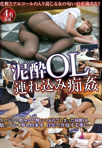 STAR PARADISE VNDS-3366 Taking Flirty Business Woman Home