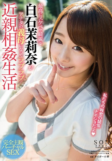 SOD Create STAR-604 Enjoy A Loving Tuous Life With The Incredibly Dirty And Beautiful Marina Shiraishi As Your Stepmom
