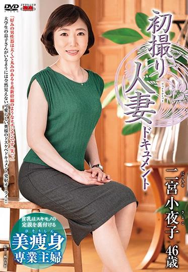 Center Village JRZE-051 First Time Filming My Affair - Sayoko Ninomiya