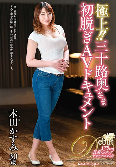 Jukujo JAPAN JUTA-118 The Ultimate Thirty Something Wife Strips Naked For The First Time In Her Porn Debut Kasumi K Da
