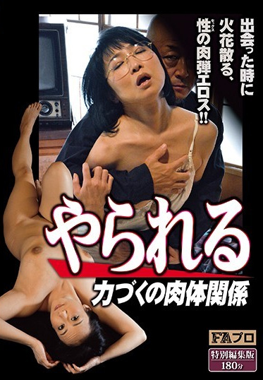FA Pro SQIS-052 Made To Have Some Rough Sexual Relations