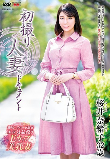 Center Village JRZE-054 It S My First Time Filming My Affair Naoko Sakurai