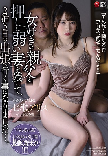 MADONNA JUL-607 I Have To Go On A Two Night Three Day Business Trip Leaving My Submissive Wife With My Lecherous Father Arisu Nanase