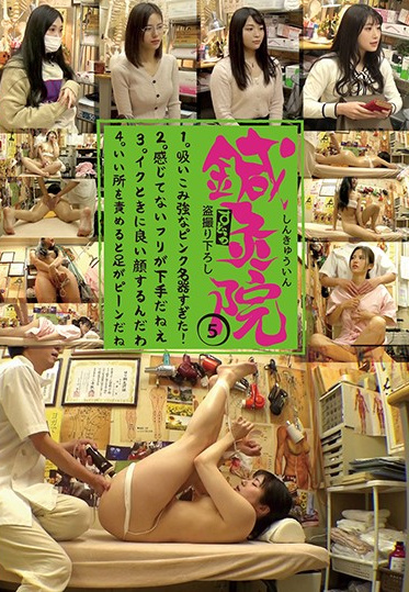 Plum FP-037 The Sudo Acupuncture And Moxibustion Clinic Freshly Filmed Voyeur Videos 5 Her Masterful Pink Vagina Will Suck And Slurp Your Cock Inside She Ll Badly Pretend Not To Cum When She Cums She Has A Wonderful Expression On Her Face When You Touch Her Sweet Spots Her Feet Stiffen Up