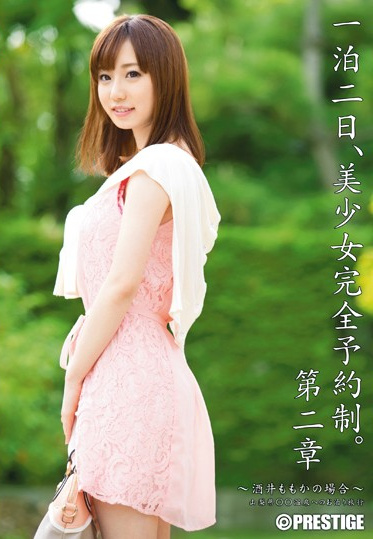 Prestige ABP-085 One Night The 2nd Beautiful Girl By Appointment - If The Second Chapter Sakai Momoka
