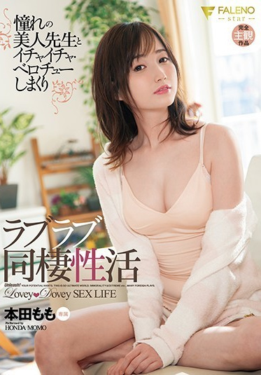 Faleno FSDSS-235 Romantic Cohabitation Sex French Kissing With Flirty Hot Girl Teacher Momo Honda