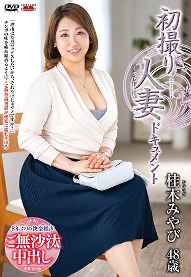 Center Village JRZE-055 First Time Filming My Affair - Miyabi Katsuragi