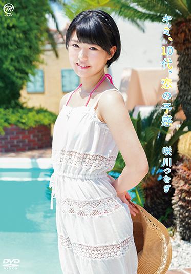 Spice Visual MMRAA-189 Kimi Teenager Premonition Of Love Tsumugi Sakikawa