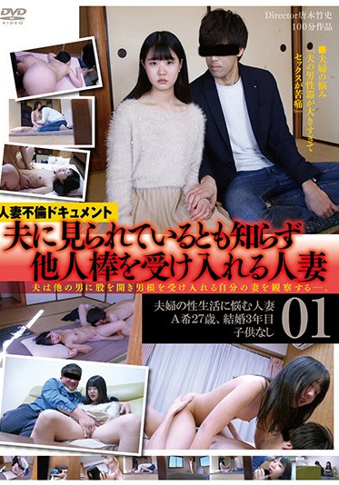 Gogos C-2645 Married Woman Rides Another Man Is Cock While Her Husband Watches 01