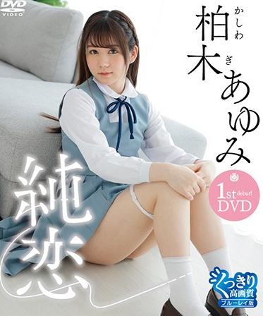 CRANE THNIB-073 Sumire Ayumi Kashiwagi Blu-ray Disc