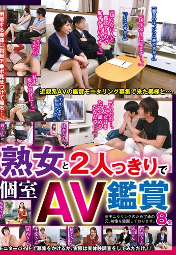 STAR PARADISE SPZ-1106 Watching AV In A Private Room Alone With A Mature Woman