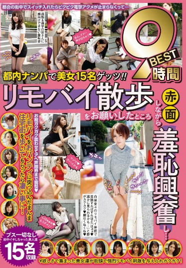Prestige GOAL-041 Get 15 Beautiful Girls In Tokyo Nampa When I Asked For A Walk I Was Shy And Excited While Blushing 9 Hours Best