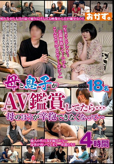 K M Produce OKAX-747 Stepmom And Stepson Watching Adult Movies Together She Just Can T Resist 4 Hours