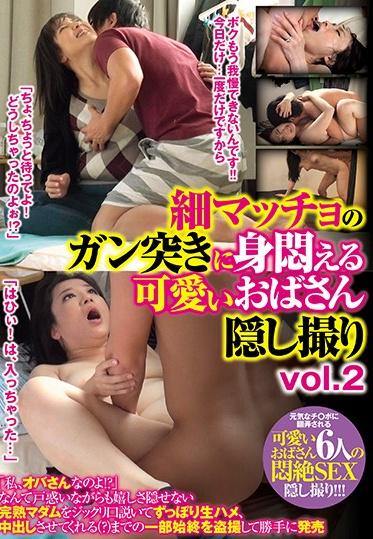 STUDIO Is/Daydream EYS-066 Hidden Camera Footage Of A Cute Old Lady Getting Banged Like Crazy By A Skinny Macho Man Vol 2