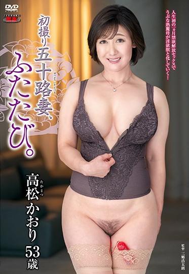 Center Village JURA-37 First Time In Her 50s Dear Wife Again Kaori Takamatsu