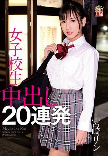 IE NERGY IESP-682 Rin Miyazaki School Girls Creampie 20 Barrage