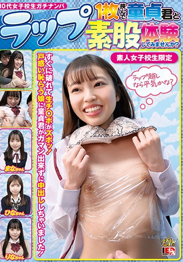 IE NERGY IENF-148 Why Don Not You Experience Intercrural Sex With A Virgin With A Teenage School Girl Gachinanpa Wrap Immediately Torn And Raw
