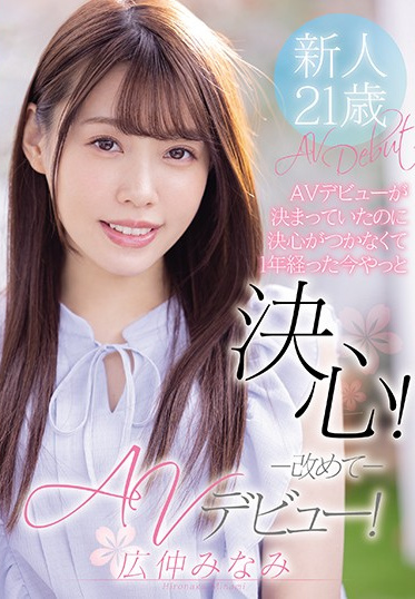 MOODYZ MIFD-165 I Made My Original Porn Debut One Year Ago But Now I Am Ready To Really Start My Career Second Porn Debut Minami Hironaka
