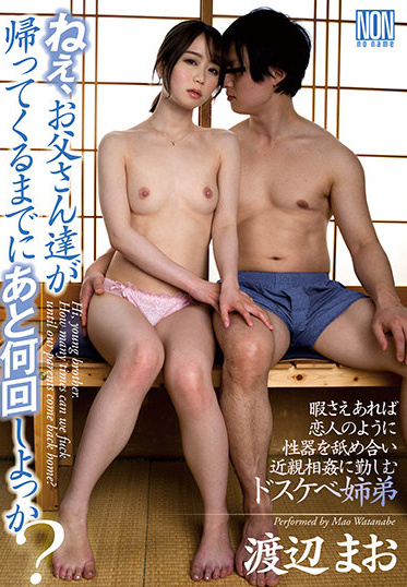 NON YSN-552 Hey How Many More Times Should WE Do It Until My Dad And Them Come Back Mao Watanabe