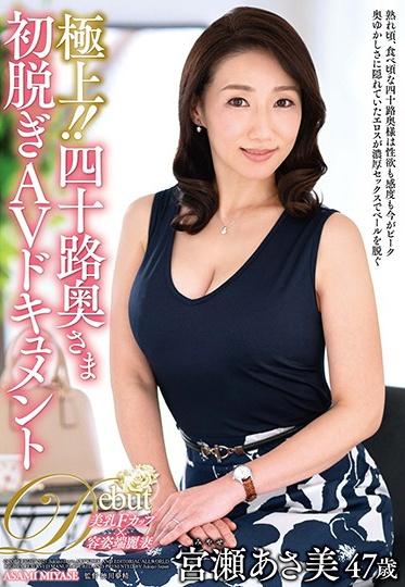 Jukujo JAPAN JUTA-119 First Class Wife In Her Forties First Nude AV Documentary Asami Miyase