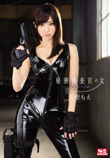 S1 NO.1 STYLE SNIS-534 The Undercover Female Investigator The Chain Of Betrayal Moe Amatsuka
