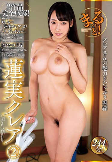 Planet Plus ZMAR-045 She Is Baring It All Kurea Hasumi 2