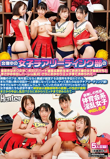 Hunter HUNTB-042 Staying Together With This Female Cheerleading Squad And My Cock Is Their Only Relief Intense Training And A Life Of Abstinence Makes Them Sexually Frustrated And The Members And I Have An Unexpected Harlem Orgy With Creampies Furthermore