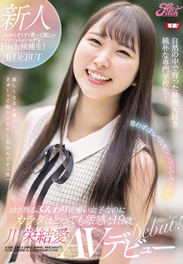 Fitch JUFE-308 The AV Debut Of 19-year-old Iyua Kawae Although She S A Cute Airheaded Girl Who Doesn T Appear To Age And You Want To Squeeze Her Soft Cheeks