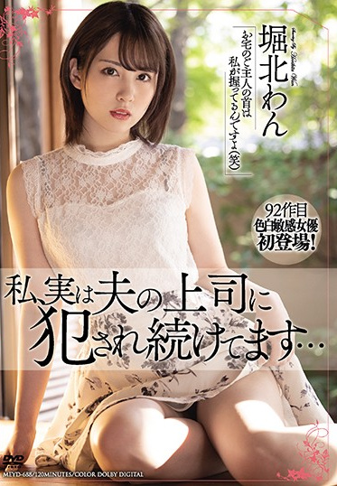 Tameike Goro MEYD-688 The Truth Is I M Continuing To Be Fucked By My Husband S Boss Wan Horikita
