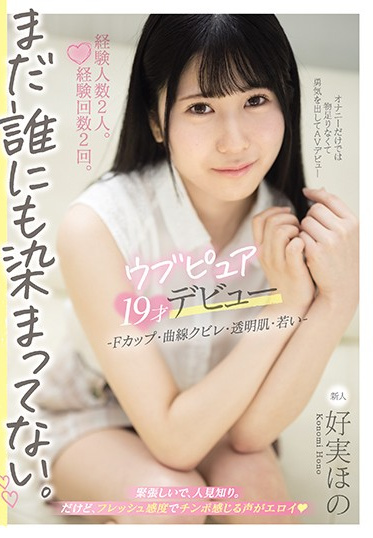 MOODYZ MIFD-168 Total Experience 2 Partners 2 Times Not Yet Steeped In Anyone Naive Pure 19 Year Old Debut Hono Konomi