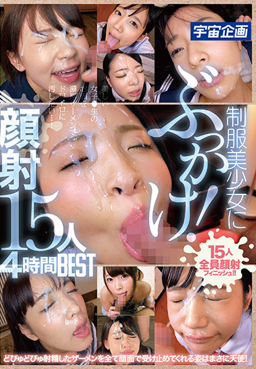 Uchu Kikaku MDTE-008 BUKKAKE On The Beautiful In Uniform 15 People Cum Face 4 Hours BEST