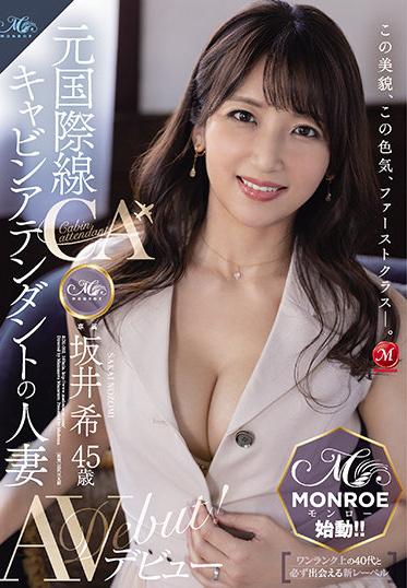MADONNA ROE-002 Beauty Sexy First Class Porn Debut Of A Former Air Stewardess Nozomi Sakai Aged 45