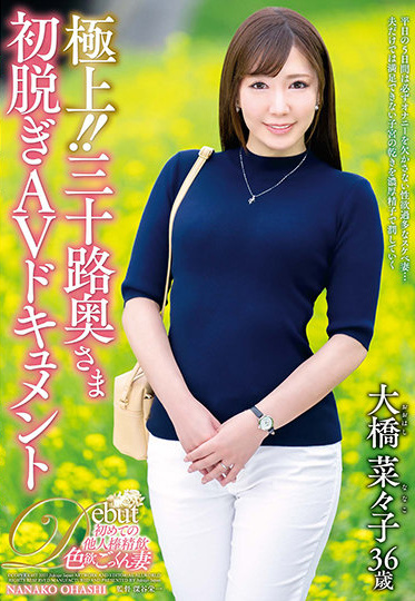 Jukujo JAPAN JUTA-120 The Best An Adult Video Documentary Of The First Undressing Of A Thirty-Something Wife Nanako Ohashi