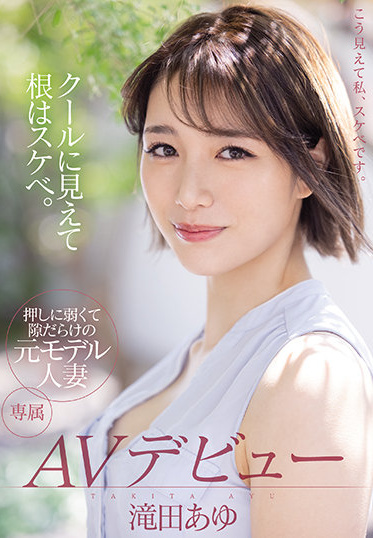 Tameike Goro MEYD-692 It Looks Cool And The Roots Are Lewd Former Model Married Woman AV Debut Weak To Push And Full Of Gaps Ayu Takita