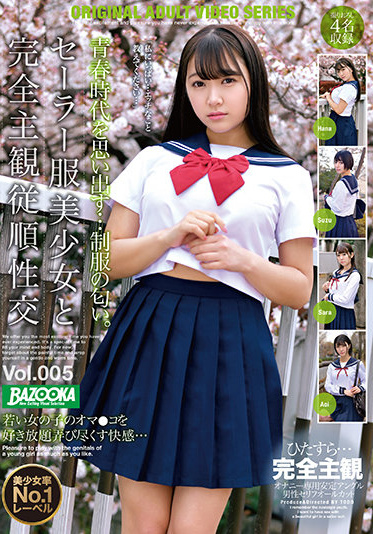 K.M.Produce BAZX-300 Completely Subjective Obedience Sexual Intercourse With A Beautiful Girl In A Sailor Suit Vol 005