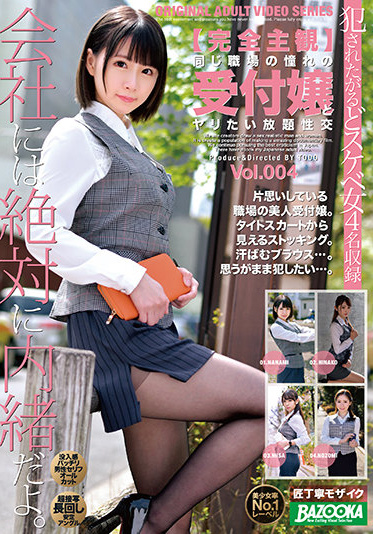 K.M.Produce BAZX-302 All-you-can-eat Sexual Intercourse With A Longing Receptionist In The Same Workplace Vol 004
