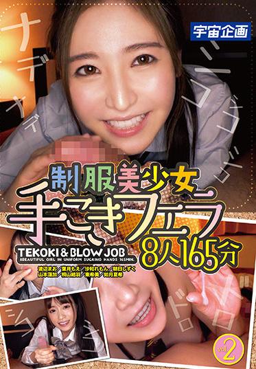 K.M.Produce MDTE-013 Uniform Beautiful Girl Handjob Blow 2 8 People 165 Minutes