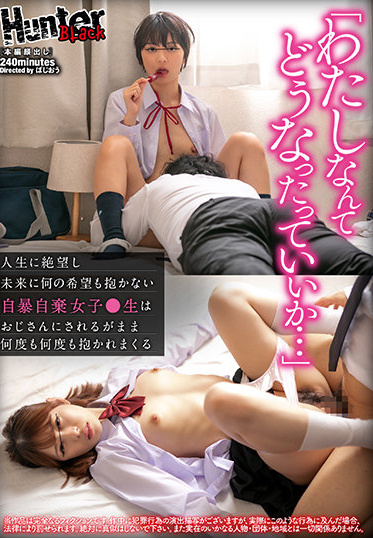 Hunter HUNBL-057 What Will Happen To Me A Desperate Girl Who Is Desperate For Life And Has No Hope For The Future Students Are Embraced Over And Over Again As They Are Uncle
