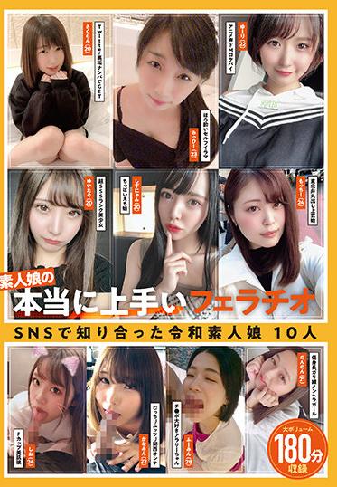 Kaguya Hime Pt / Mousozoku KAGP-193 Really Good Blowjob Of Amateur Girls Reiwa Amateur Girls I Met On SNS 10 People 180 Minutes