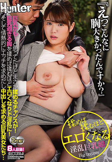 S1 NO.1 STYLE OFJE-327-B Guess Affair Site Of S Class Beautiful Wife 50 Barrage Pleasure Of Other Sticks And Unfaithful Berokisu Sexual Intercourse 8 Hours - Part B