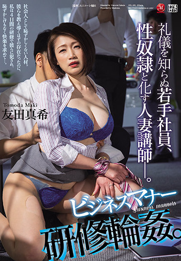 MADONNA JUL-692 A Young Employee Who Does Not Know Etiquette A Married Woman Instructor Who Turns Into A Sex Slave