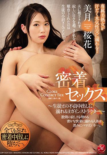 MADONNA JUL-684 Close Up Sex Yoga Instructor Drowning In Unfaithful Vaginal Cum Shot With Students Sakura Mizuki