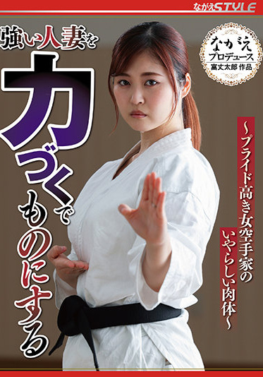 Nagae Style NSFS-019 Ayaka Mochizuki