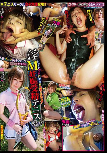 Toyohiko TKSH-021 Indecent M Pregnancy Fertilization Tennis Player Ami Nishino