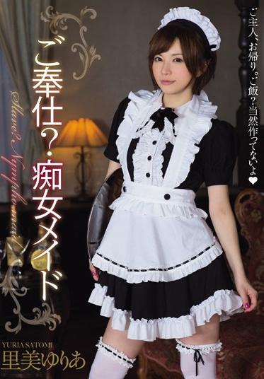 MOODYZ MIDE-049 Slave Oh Slutty Maid Yuri Satomi