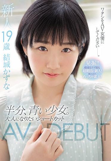 MOODYZ MIFD-176 Rookie 19 Years Old Half Blue Girl Shortcut AV DEBUT I Want To Be An Adult Kazuna Yuki