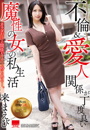 h.m.p HODV-21605 Affair Mistress Relationship Is Just Right The Private Life Of A Devilish Woman Come On