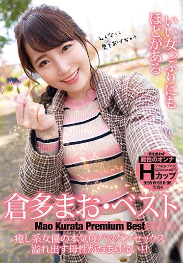 Momotarou Eizou Shuppan YMDD-243 There Are Plenty Of Good Women Ao Kurata Best